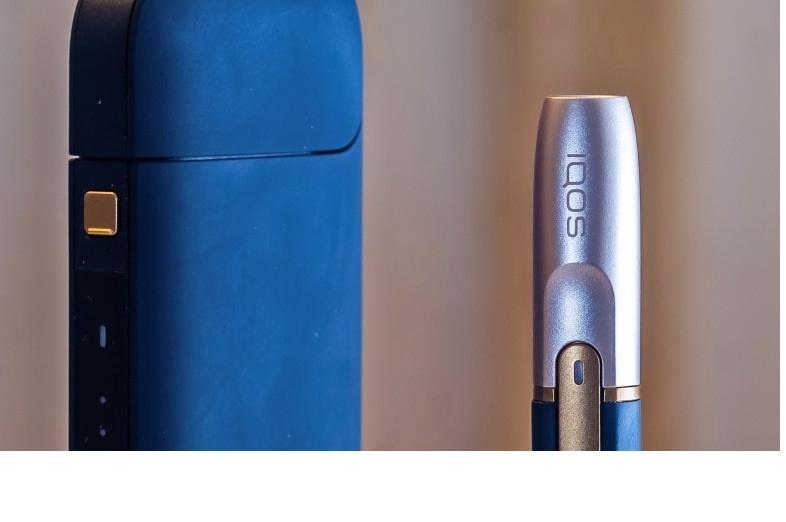 IQOS: die verbrennungsfreie elektronische Zigarette